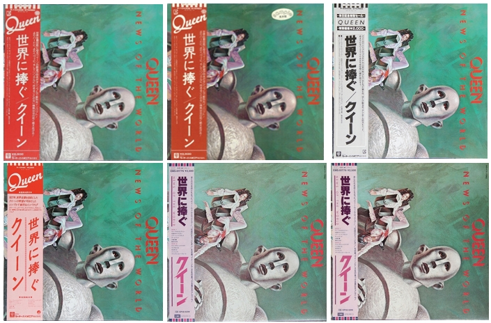 LP from Japan, commercial and promo version, with different obi