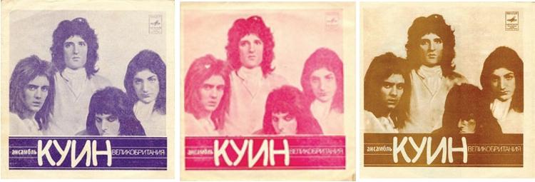 Jealousy USSR: commercial release